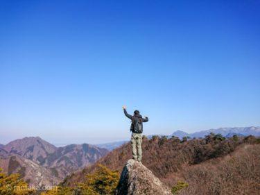 黒滝山登山レポ 最初がクライマックスのお手軽スリル体験