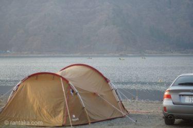 西湖自由キャンプ場 穏やかな湖畔でしっぽりソロキャプ