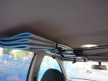 700円でできる!車内の天井にキャンプ道具積載システムをDIYしてみた