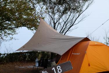 だるま山高原キャンプ場でソロキャンプ 18番サイトは絶景だった!